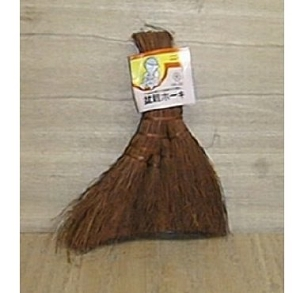 Hemp Brush - 6-1/2 Inch