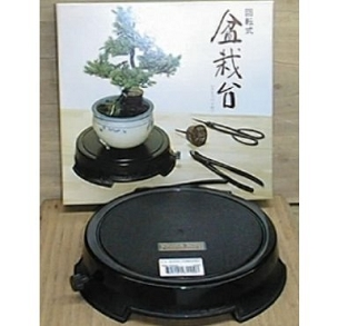 Turntable - 7-1/2 Inch